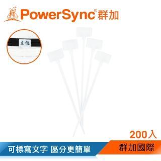 【PowerSync 群加】標牌記號束線帶 2.5*100mm/200入(ACLTTGC249)