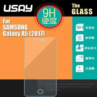 【USAY】Samsung GALAXY A5-2017 9H 鋼化玻璃保護貼(兩入特價199 鋼保)