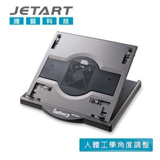 【JETART】CoolStand3 多段角度可旋轉人體工學筆電散熱器 NC6000(360度全方位旋轉功能)