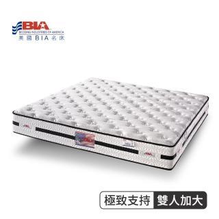 【美國名床BIA】極致支持 獨立筒床墊(6尺加大雙人)