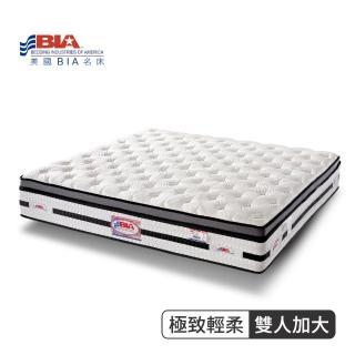 【美國名床BIA】極致輕柔 獨立筒床墊(6尺加大雙人)