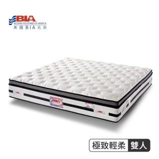 【美國名床BIA】極致輕柔 獨立筒床墊-5尺標準雙人(比利時乳膠)