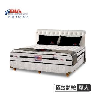 【美國名床BIA】極致體驗 獨立筒床墊-3.5尺加大單人(喀什米爾羊毛布)