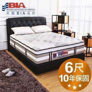 【美國名床BIA】Los Angeles 獨立筒床墊-6尺加大雙人(水冷膠+乳膠)