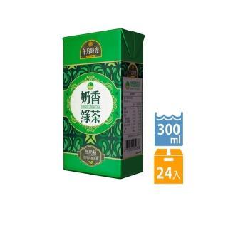 【光泉】奶香奶綠300mlx24入(無奶精使用光泉鮮奶)