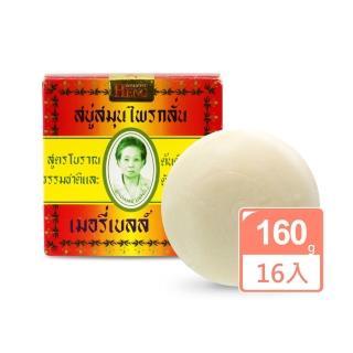 【泰國 興太太 Madame Heng】阿婆香皂(16入)