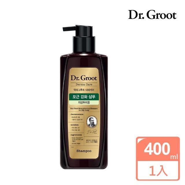 【Dr.Groot】養髮秘帖洗髮精-控油蓬鬆髮(400ml)