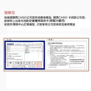 【CASIO 卡西歐】10位元甜美馬卡龍口袋型計算機-牛奶白(SL-310UC-WE)