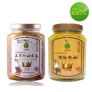 【悅‧生活】御品能量--黃金3A頂級鵝油香蔥+原味雙享四入組(鵝油香蔥拌醬)