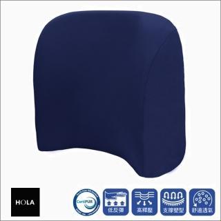 【HOLA】HOLA 高密度抗菌健康深曲線舒適腰墊