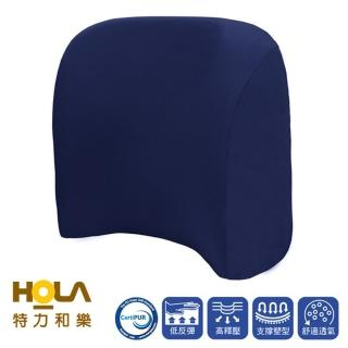 【HOLA】高密度抗菌健康深曲線舒適腰墊/