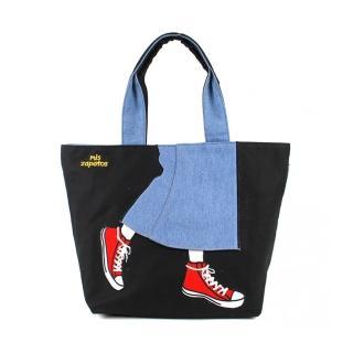 【mis zapatos】青春少女帆布鞋包-黑色(B-6535BK)
