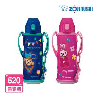 【ZOJIRUSHI 象印】童用不鏽鋼真空保冷保溫瓶保溫杯0.52L(SD-CAE50兒童水壺)