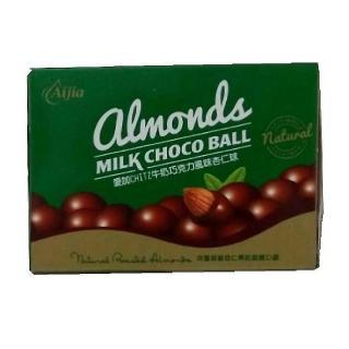 【愛加】牛奶巧克力杏仁球(50g/奶蛋素)