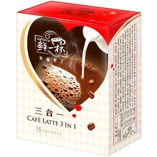 【鮮一杯】幸福來了即溶咖啡三合一(20gX15入)