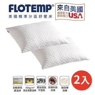 【Flotemp 福樂添】感溫透氣傳統枕2入63*43CM(Flotemp福樂添TP63M)