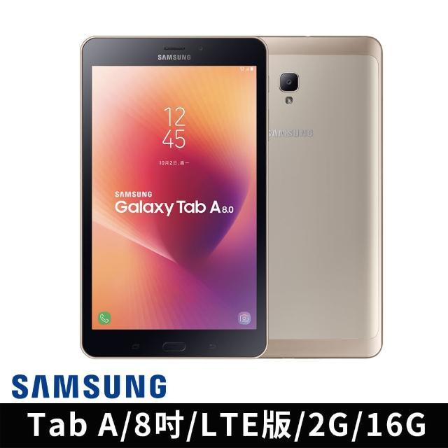 【SAMSUNG 三星】TAB A 2017 T385 8.0吋LTE平板(快速到貨贈多好禮)