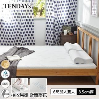 【TENDAYS】DS柔眠床墊6尺加大雙人(晨曦白 8.5cm厚 記憶床)