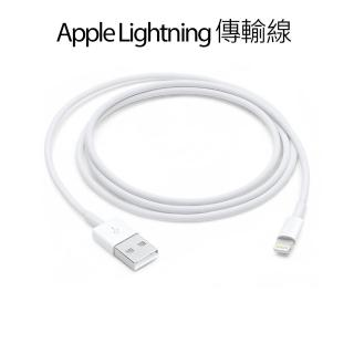 Apple蘋果適用 傳輸線 Apple Lightning 8pin新款 充電線/數據線(for iPhone XS/XR/X/8/7/6/5/SE/ipad等)
