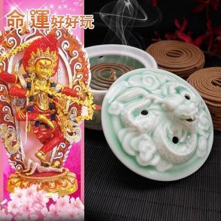 【命運好好玩】青龍神瓷煙供香爐+咕嚕咕咧佛母環香套組