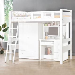 【AS】卡麗白色高架床-111x199.5x179cm