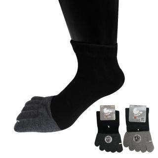 【本之豐】竹炭除臭吸汗抗菌五趾襪-12雙(買6送6件 黑色、灰色、白色)
