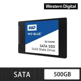 【Western Digital】藍標SSD 500GB 2.5吋 3D NAND固態硬碟