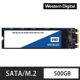 【Western Digital】藍標_500GB M.2 SATA TLC 固態硬碟(讀:550M/寫:525M)
