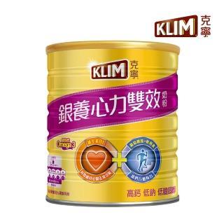 【KLIM 金克寧】銀養奶粉高鈣雙效配方 1.5kg