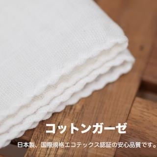 【MARURU】日本製寶寶口腔專用紗布帕 10入(無漂白無染色紗布巾/日本製紗布手帕)