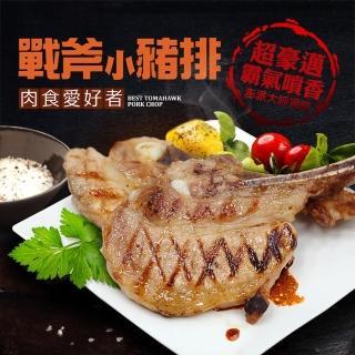 【優鮮配任選999】戰斧小豬排(300g/包/約2-4支)