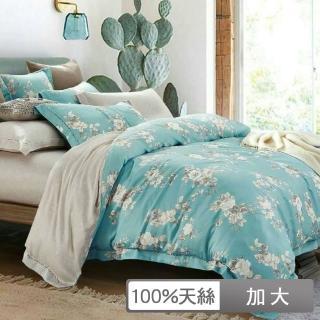 【貝兒居家寢飾生活館】100%天絲四件式兩用被床包組 和聲(加大)