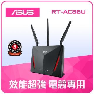 【ASUS 華碩】RT-AC86U AC2900 Ai Mesh雙頻 Gigabit無線WI-FI分享器(路由器)
