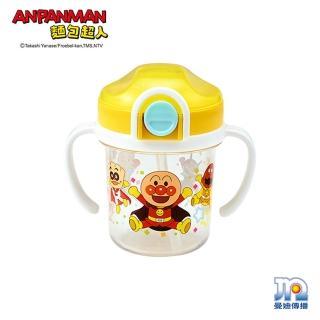 【ANPANMAN 麵包超人】AN麵包超人日製鎖蓋吸管學習杯200ml