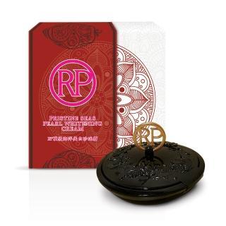 RP紅桃傳奇新一代澳洲頂級海洋真珠膏(S)