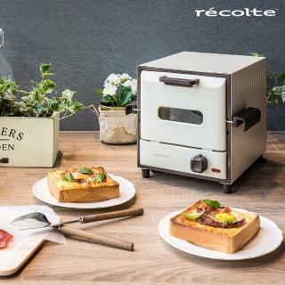 【recolte 麗克特】Delicat 電烤箱(三色可選)