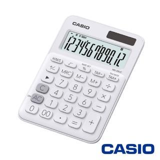 【CASIO 卡西歐】12位數馬卡龍繽紛計算機/ 牛奶白(MS-20UC-WE)