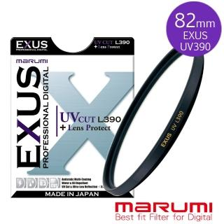 【Marumi】EXUS UV L390-82mm 防靜電‧防潑水‧抗油墨鍍膜保護鏡