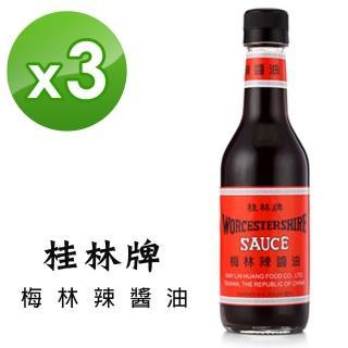【桂林牌】梅林醬(300mlx3)