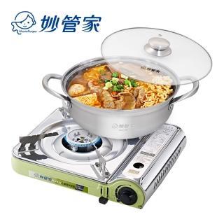 【妙管家】不鏽鋼瓦斯爐/和風中烤盤組(卡式爐)