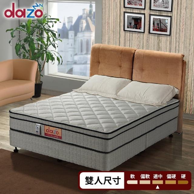 【Dazo】3M防潑水2cm乳膠獨立筒床墊(雙人5尺)/