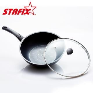 【韓國STAFIX】精品系列-黑晶鑽石厚底不沾深炒鍋 含蓋(韓國原裝進口)