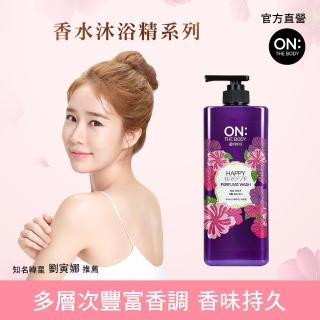 【ON THE BODY】快樂微風香水沐浴精(900g)