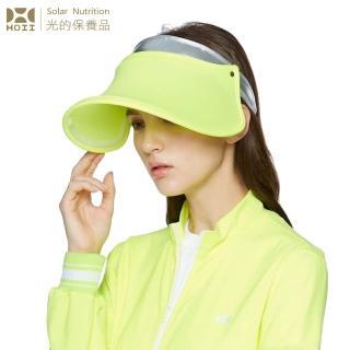 【HOII后益】HOII后益 亮面伸縮豔陽帽★黃光(UPF50+抗UV防曬涼感先進光學機能布)
