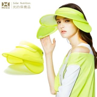 【HOII后益】HOII后益 全面防護遮陽帽 ★黃光(UPF50+抗UV防曬涼感先進光學機能布)