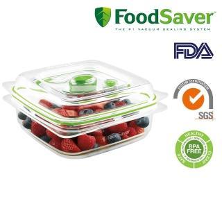 【FoodSaver】真空密鮮盒2入組(小-0.7L)