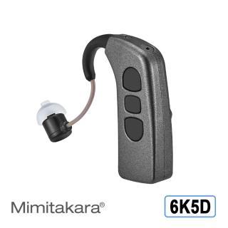 【耳寶 助聽器(未滅菌)】Mimitakara 藍牙充電式耳掛型助聽器6K5D-右耳(輕中度聽損適用 支援藍牙)