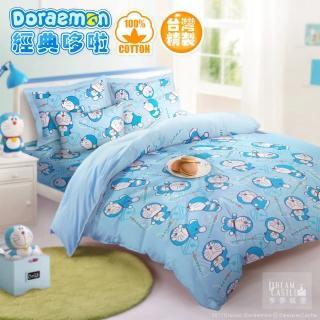 【享夢城堡】精梳棉單人床包雙人兩用被套三件式組(哆啦A夢DORAEMON 經典-藍)