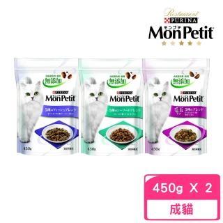 【MonPetit 貓倍麗】日式乾糧成貓飼料《化毛/鮮魚/海鮮》450g(3包組)