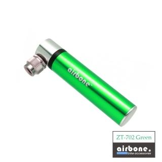 【AIRBONE】鋁合金極緻迷你版 打氣筒(ZT-702 綠色)